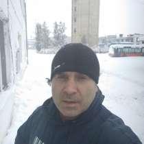 Петр, 46 лет, хочет пообщаться, в г.Тирасполь