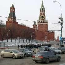 Ищу транспорт на небольшое количество книг из Польши до Моск, в г.Целестынув