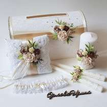 Свадьба, в Екатеринбурге