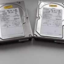 Серверные жёсткие диски SCSI (4 штуки), в Омске