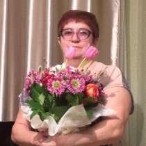 Вера, 55 лет, хочет пообщаться, в Владивостоке