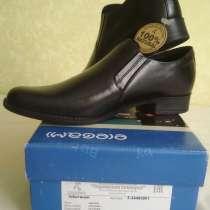 Продам туфли новые, натуральная кожа на мальчика, в Севастополе