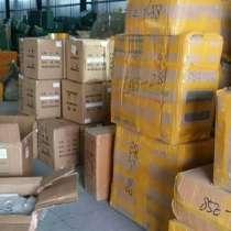 Закупка товаров и Доставка грузов из Китая в Россию, в г.Гуанчжоу