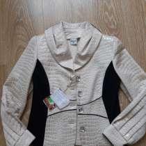 Продам пиджак, в г.Солигорск