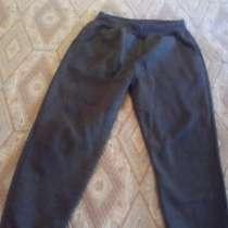 Спорт брюки, в г.Днепропетровск