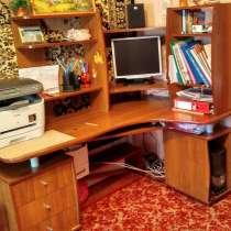 Компьютерный домашний стол, в Невинномысске