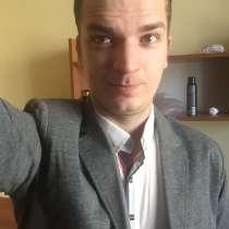 Сергей, 25 лет, хочет пообщаться, в г.Познань