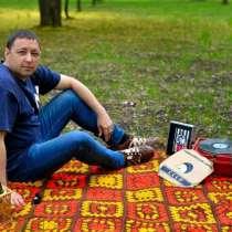 Станислав, 38 лет, хочет познакомиться – Знакомства, в г.Киев