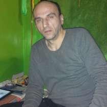 Александр, 38 лет, хочет познакомиться – хочу встретить девушку, которая примет таким как я есть, в г.Кривой Рог