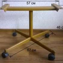 Металлокаркас для стола на мебельных колёсах, в г.Минск