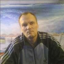 Александр, 48 лет, хочет пообщаться, в Каменске-Уральском