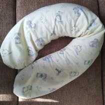 Подушка для беременных, в Дмитрове