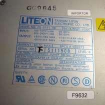 Блок питания LITEON PS-5151-5B, в Челябинске