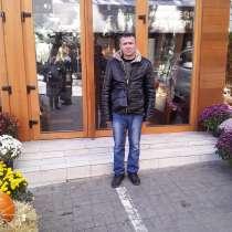 Дмитрий, 40 лет, хочет пообщаться – Дмитрий, 40 лет, хочет пообщаться, в Уфе