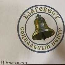 Во Славу Божью, с благодарностью примем в дар продукты, в Казани