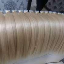 Продажа натуральных волос от поставщика 135 евро, в г.Мюнхен
