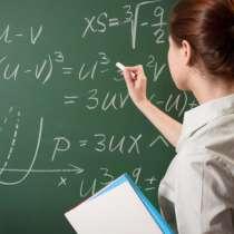 Уроки математики в Ришон-ле-Ционе, в г.Ришон-ле-Цион