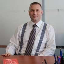 Адвокат по гражданским и уголовным делам, в Екатеринбурге