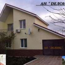 Продам 2х этажный дом г. Харьков р-н Немышля, в г.Харьков