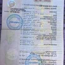 Продаётся КАМАЗ 45395В самосвал сельхозник, в Кургане