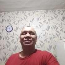 Андрей Белянина, 51 год, хочет пообщаться – Андрей Белянина, 51 год, хочет пообщаться, в Иркутске