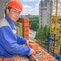 Требуются каменщики, в Волгодонске