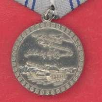 Афганистан медаль За Отвагу копия, в Орле