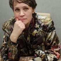 Лада, 48 лет, хочет познакомиться – познакомлюсь для серьёзных отношений, в Комсомольске-на-Амуре