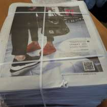 Продам просроченные газеты, в Москве