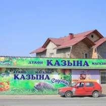 Срочно продаю дом, в г.Бишкек