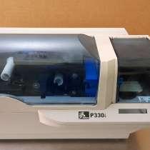 Карточные принтеры Zebra P330i, P430i, в Москве
