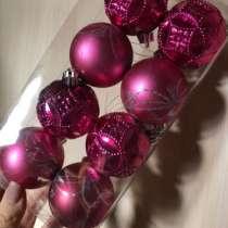 Набор шариков, в Волгограде