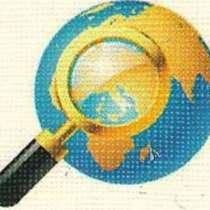 Частный детектив, в Сургуте