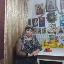 Наталья, 48 лет, хочет познакомиться – Знакомства, в г.Бишкек