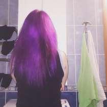Покраска волос с вашей краской + уход, в Перми