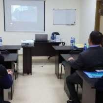 Курс Промышленная безопасность, в г.Астана