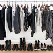 Модная одежда для всех, в Новосибирске