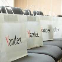 Ваша реклама в интернете. Настройка Яндекс Директ. Звоните!, в Тольятти