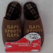 Тапочки домашние собственное производство в Красноярске, в Красноярске