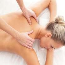 Лечебный массаж, в Саратове