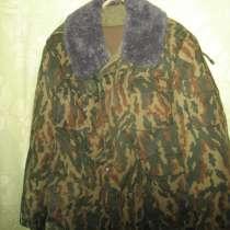 Военныы комплект (зимний) Куртка + 2 штанов, в Москве