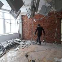 Демонтаж стен, в Москве