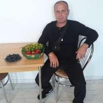 Виталиик, 42 года, хочет пообщаться, в г.Щецин