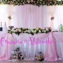 Украшение свадьбы в Зельве в Слониме, в г.Гродно