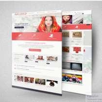 Услуги по созданию, продвижению сайтов, контекстной рекламы, в Симферополе