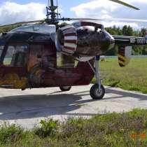 Вертолет ка-26 1975 года, в Москве