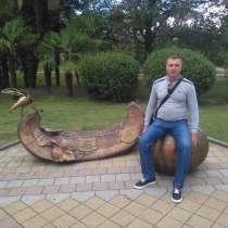 Сергей Николаевич Сопко, 51 год, хочет пообщаться, в Железноводске