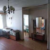 Квартира 3-х комнатная, в Оренбурге