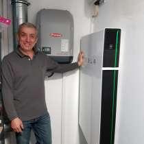 Требуется электрик или помошник электрика с опытом работы, в г.Фрайбург