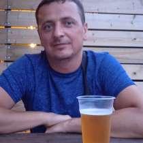 Алексей, 39 лет, хочет пообщаться, в Ногинске